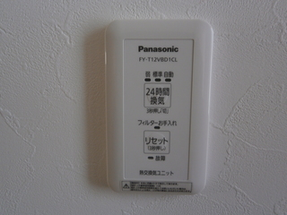 P1151159.JPG